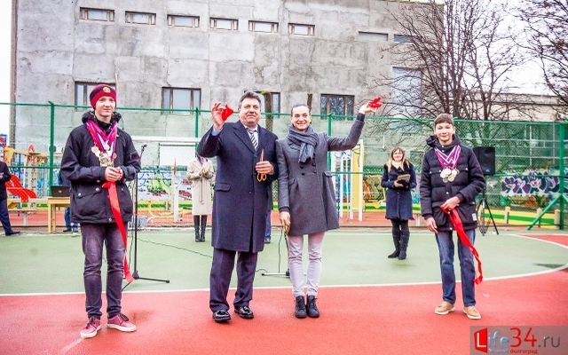 Opening of sixth sports ground in Volgograd