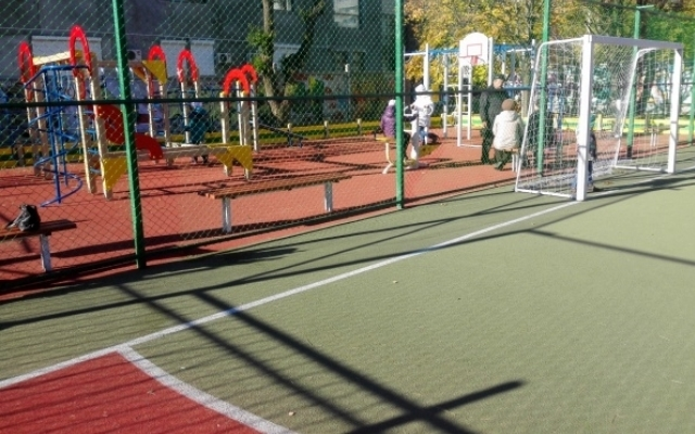 Sports grounds built in 2015 with support of fund