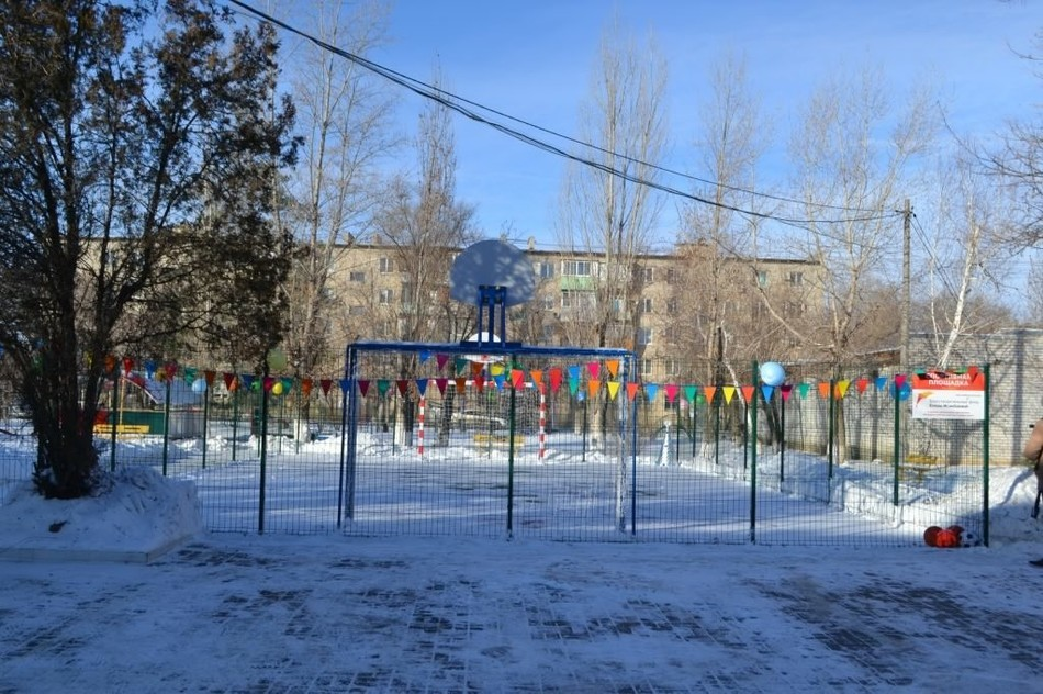 NEW SPORTS GROUNDS IN ORPHANAGES AND SOCIAL-REHABILITATION CENTERS
