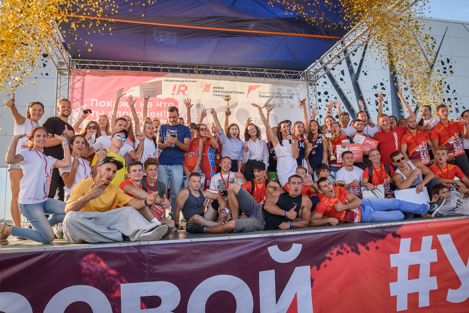 STREET SPORTS FESTIVAL IN VOLGOGRAD – 8 AND 9 SEPTEMBER